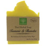 Turmeric & Thanaka Soap | Revitalizes & Soothes Itchy Skin | Handmade Soap | Vegan (Quantity: Single)